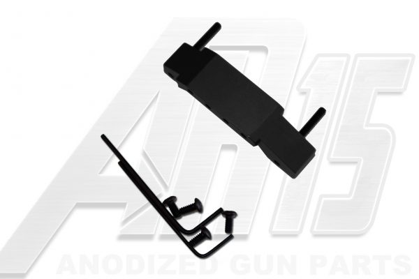 Black Anodized AR15 Enhanced Trigger Guard