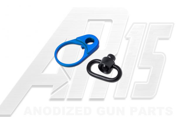 Blue Anodized AR15 QD End Plate